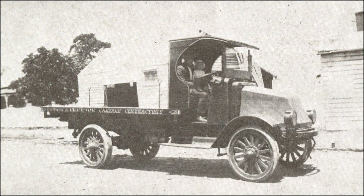 1918 Vulcan Clarinda