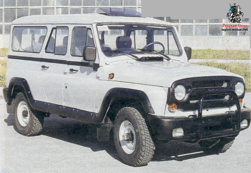 1998 UAZ 3153