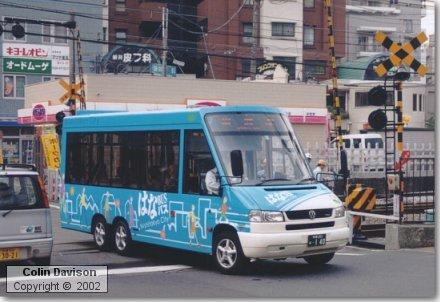 2002 Volkswagen -Kutsenits City III Non-Step Bus Tokio