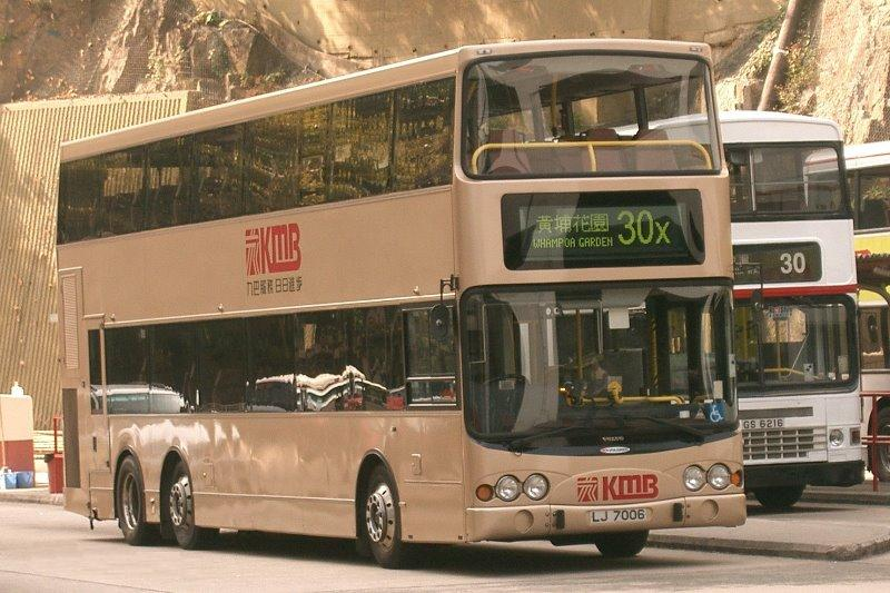 2004 Volvo B9TL (Volgren-bodied, as Kowloon Motor Bus AVD1)