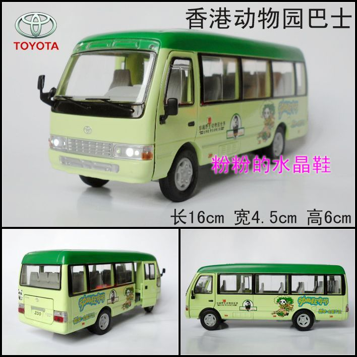 In-alloy-car-model-toy-car-acoustooptical-WARRIOR-font-b-bus-b-font-font-b-TOYOTA