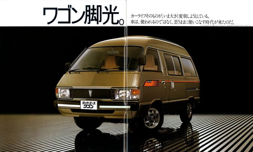 Toyota LiteAce Van Catalogue