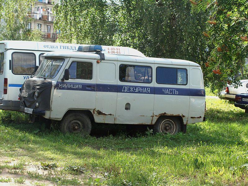 UAZ-39625