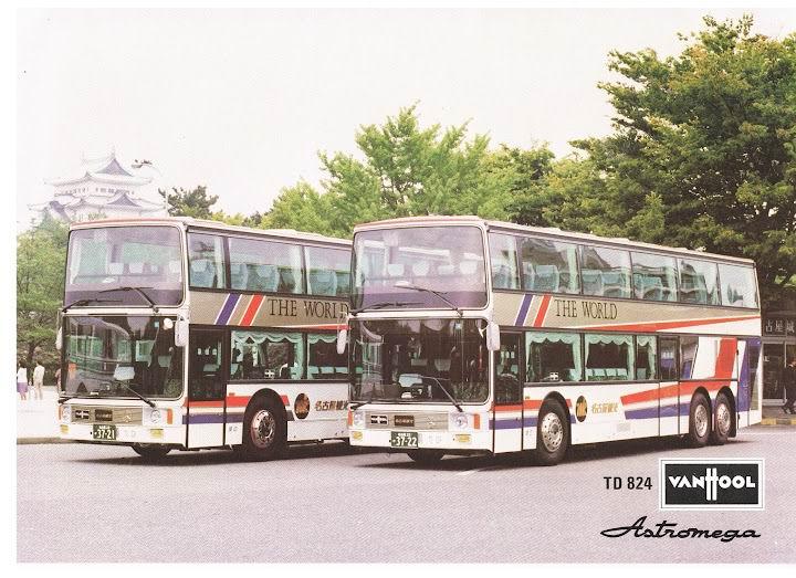 VAN HOOL TD824 ASTROMEGA JAPAN