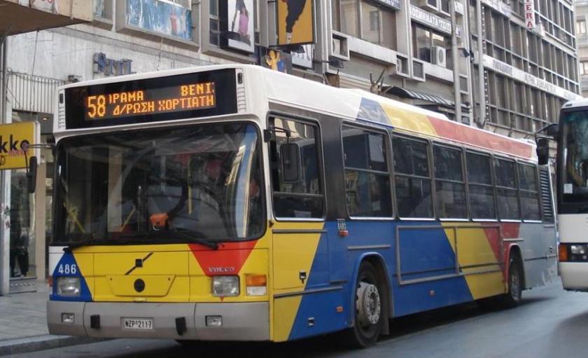 Volvo B7L bus