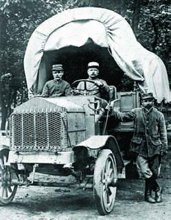 1916 REO J (2t)