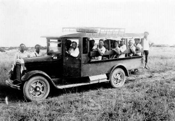 1930 REO