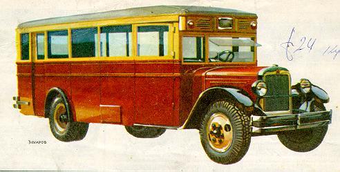 1934-38 ZIS-8 21s
