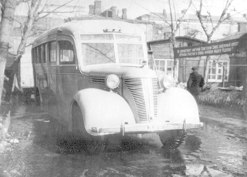 1938-41 ZIS 16