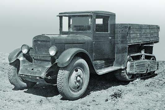 1939 ZIS-22