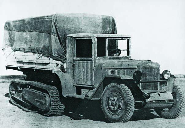 1942 ZIS-42