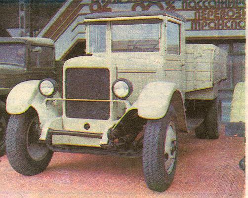 1943 zis 53