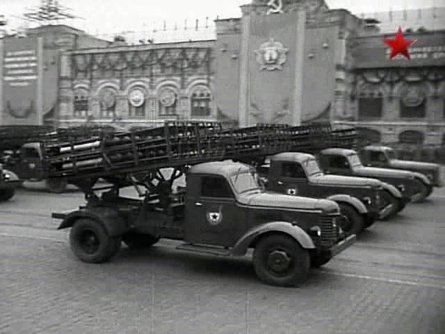 1947 ZiS 150a