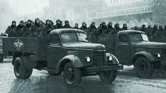 1950 ZIS-150