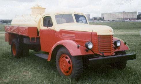 1952 zis 150