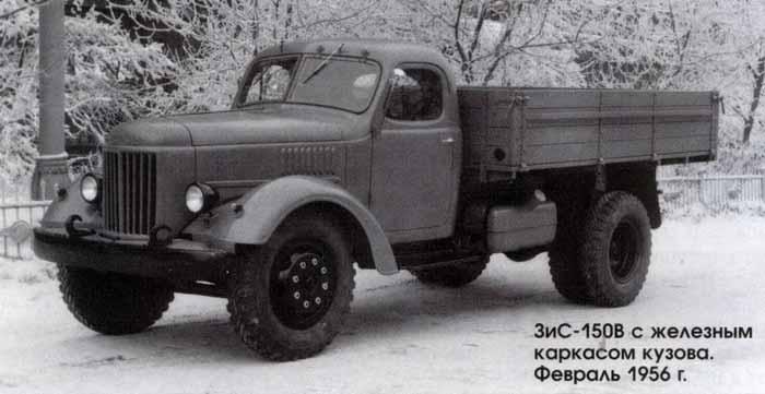 1956 zis 150