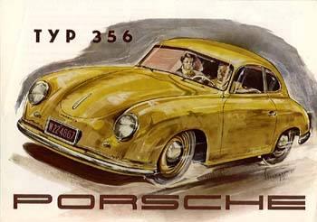 1957 porsche 356-coupe