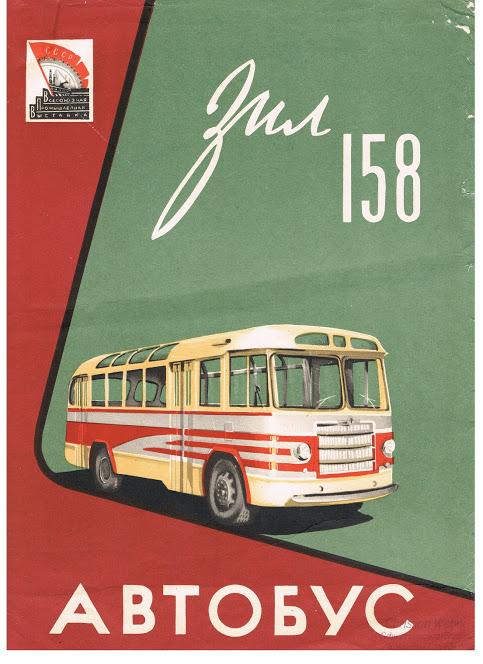 1957 ZIL 158 (USSR)