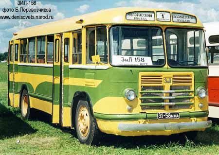 1957 ZIL-158