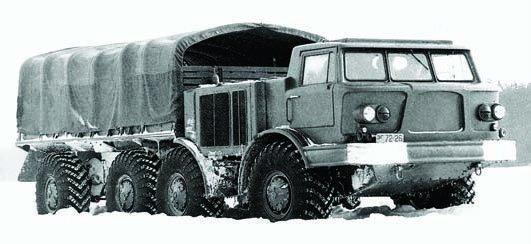 1961 ZIL-135L 8x8
