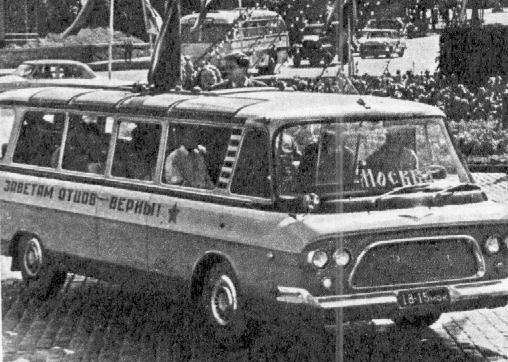 1964 Zil 118