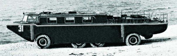 1965 ZIL-135P amphibious vehicle, 8x8