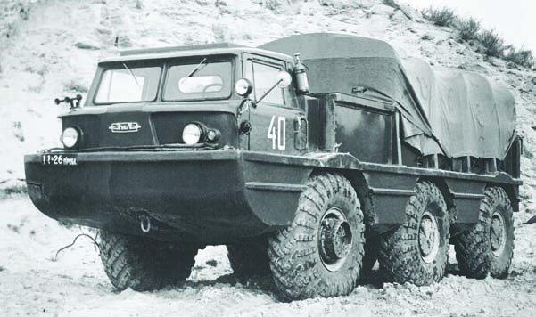 1969 ZIL-132А, 8x8