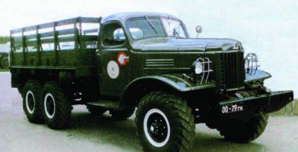 1980 ZIL-157KG, 6x6
