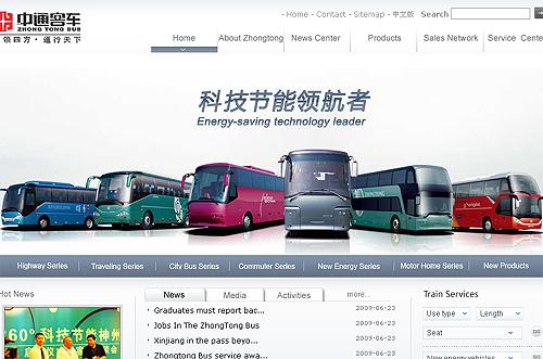 2009 Zhongtong 0706193818788