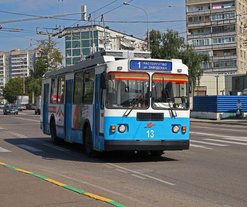 A trolleybus on Prospekt Leninskogo Komsomola Street in Vidnoye, Moscow Oblast, Russia