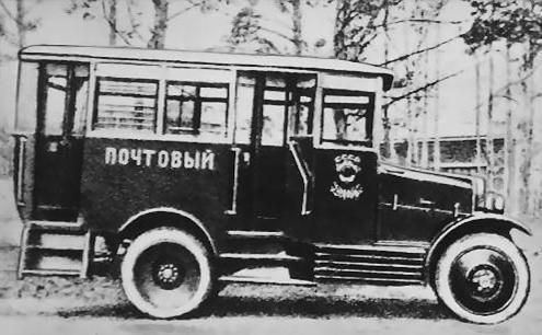 AMO-F-15 ambulance bus