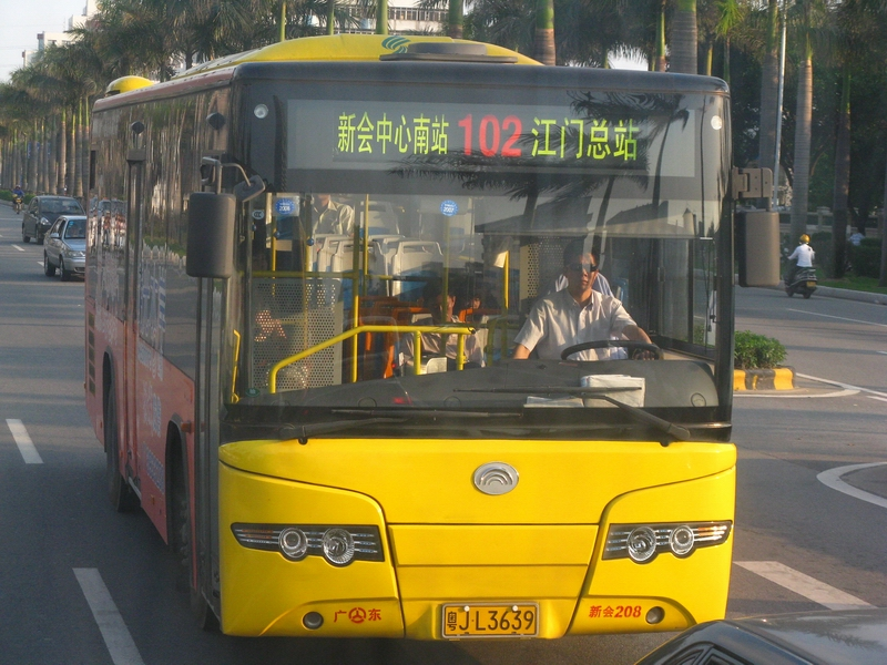 Yutong Bus in Guangdong, China XHXCB102