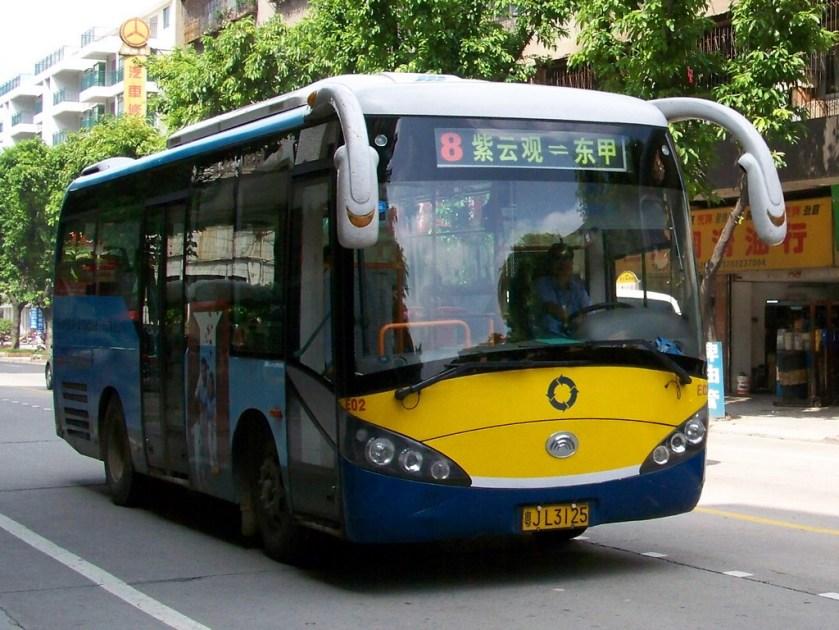 Yutong Bus XHXFL08