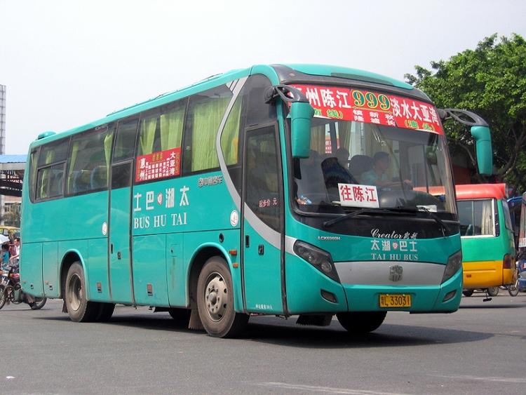 Zhongtong a China
