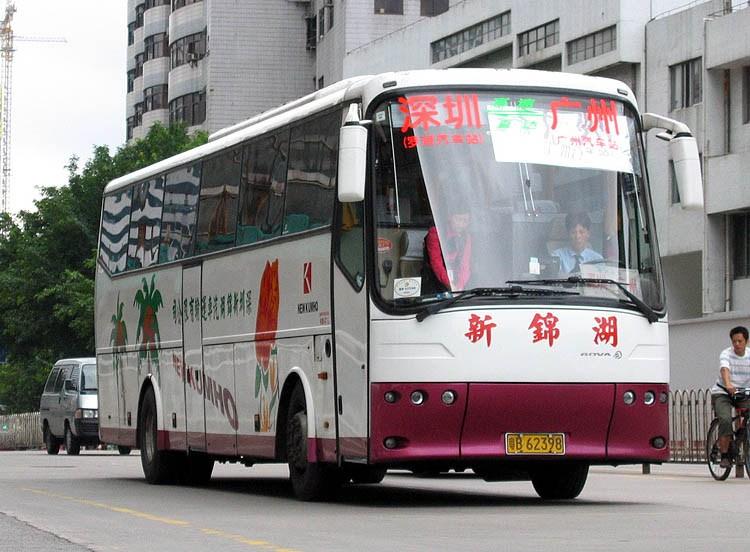 Zhongtong Bova China