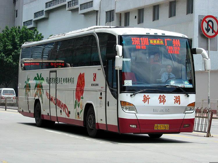 Zhongtong d China