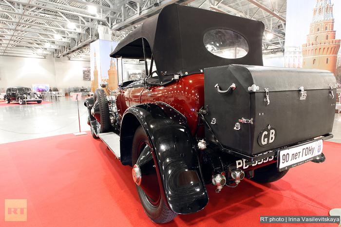 ZIL-118К