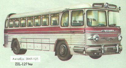 Zil 127 32s USSR