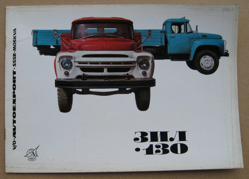 Zil 130 Ad