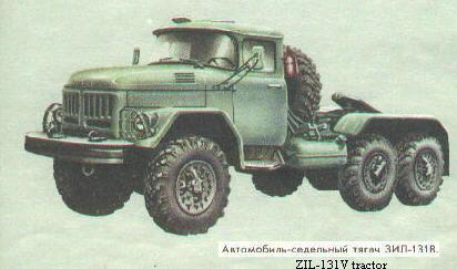 ZIL 131v-1