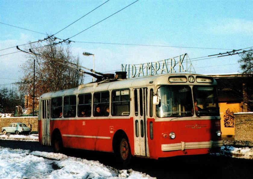 ZIU 5 trolleybus at the Budapest fun fair files