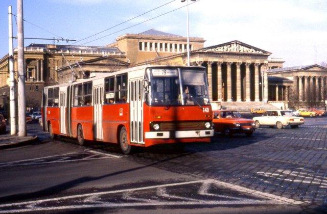 ZIU-5 trolleybus