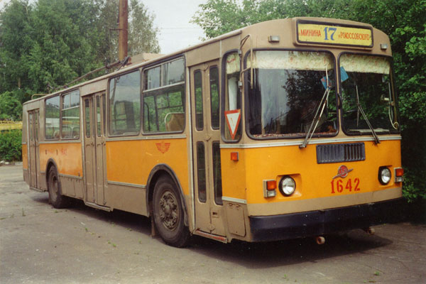 ZiU-9G trolleybus in Nizhny Novgorod, Russia