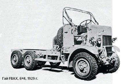 1929 Guy FBAX, 6x6