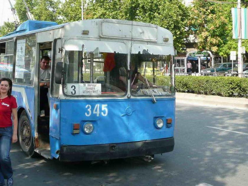 1952 Brill trolleybus