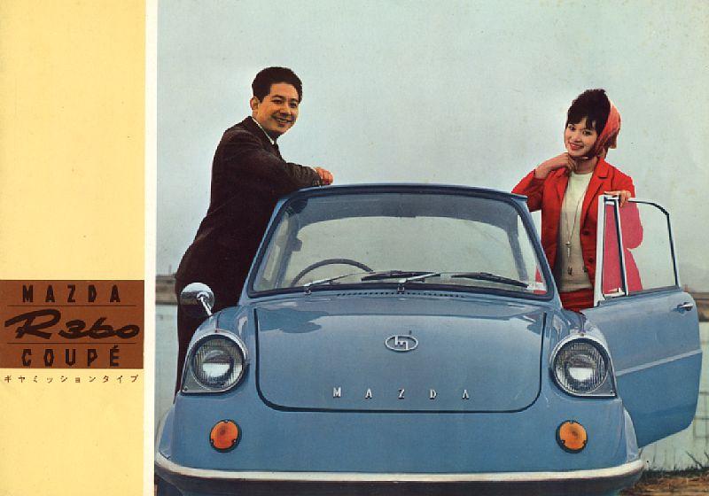 1961 Mazda ..