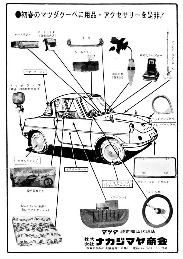 1963 Mazda d= 2 deurs
