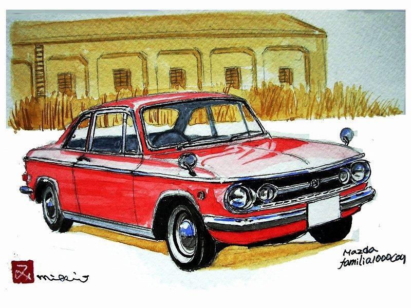 1965 Mazda Familia Coupe 1000