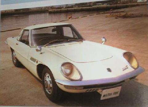 1970 Mazda 110S 1