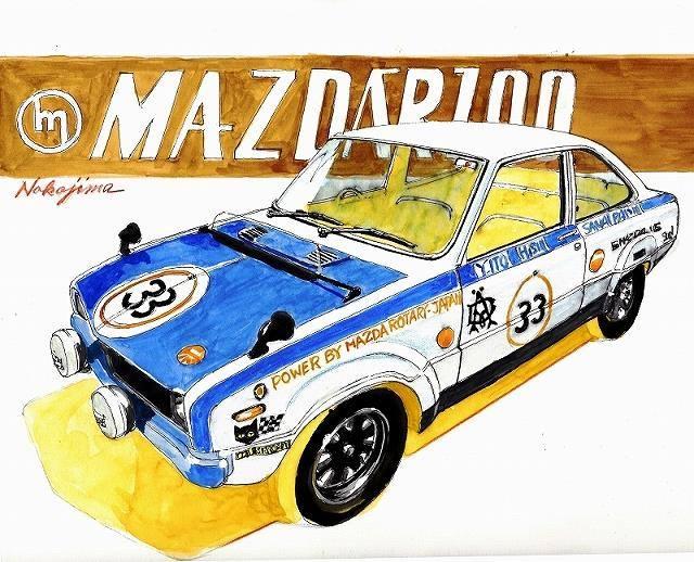 1970 MAZDA super rally